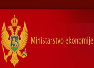 ministarstvo-ekonomije-crna-gora
