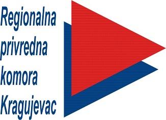 regionalna privreda komora kragujevca