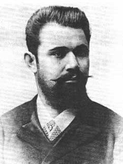 Djordje Stanojevic