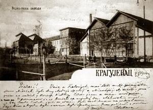 Vojno tehnicki zavod Kragujevac