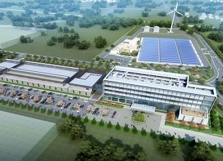 Fukushima_Renewable_Energy_Institute