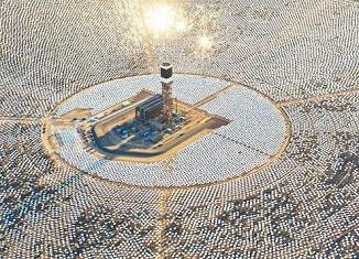 Najveća toplotna solarna elektrana na svetu