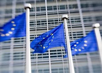 evrvopska komisija