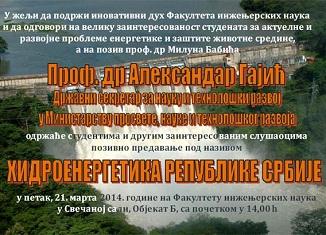 Hidroenergetika Republike Srbije – predavanje državnog sekretara na FIN u Kragujevcu