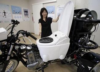 Japanski motocikl koristi fekalije kao gorivo