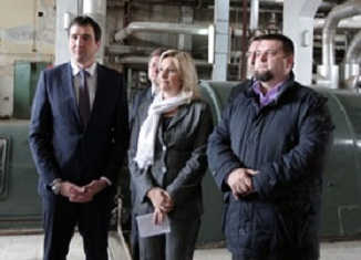 Moguće kogenerativno postrojenje na biomasu u Zrenjaninu