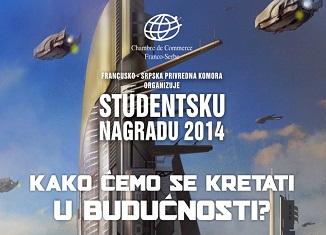 Plakat_nagrade_kako_cemo_se_kretati_u_buducnosti
