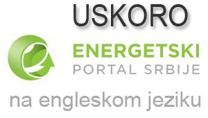 Uskoro Energetski Portal na engleskom jeziku