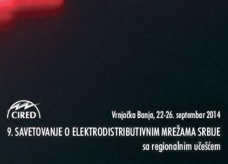 IX Savetovanje o elektrodistributivnim mrežama Srbije u septembru u Vrnjačkoj Banji