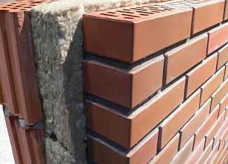Izolacija zidova i krova