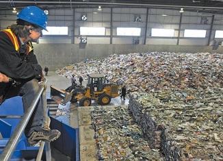 pogon za reciklazu