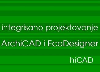 Integrisano projektovanje - ArchiCAD i EcoDesigner