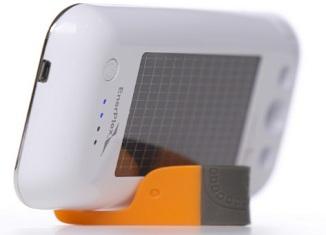 Solarni gedžet – baterija androida