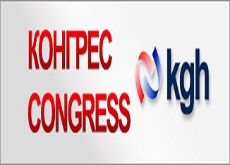 kgh-kongres.org