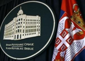 vlada digitalnaagenda.gov.rs
