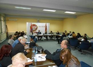 deponija kalenic sastanak eko.minpolj.gov.rs