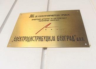 elektrodistribucija-beograd kurir.rs