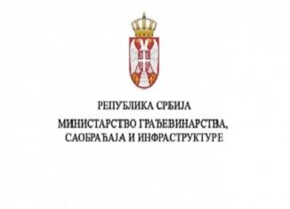 mgsi-logo mgsi.gov.rs