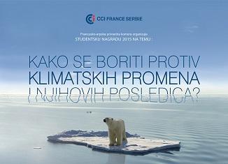 Plakat Nagrade biolozi.bio.bg.ac.rs