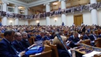 eko.minpolj.gov.rs