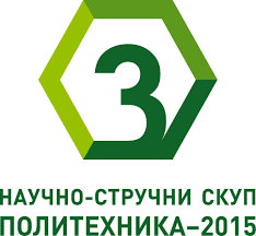 politehnika.edu.rs