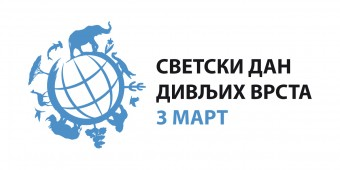Svetski-dan-divljih-vrsta-Logo-beli