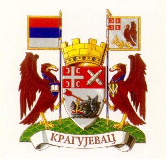 Grb-Kragujevac
