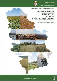 Poljoprivreda2016