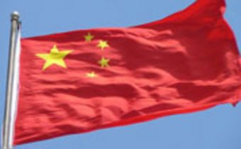 chinaflag-580x358