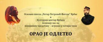 orao_je_doleteo