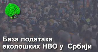 Foto: Ekološki pokret Odžaka