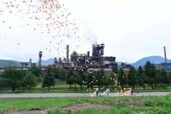 Foto: ArcelorMittal Zenica