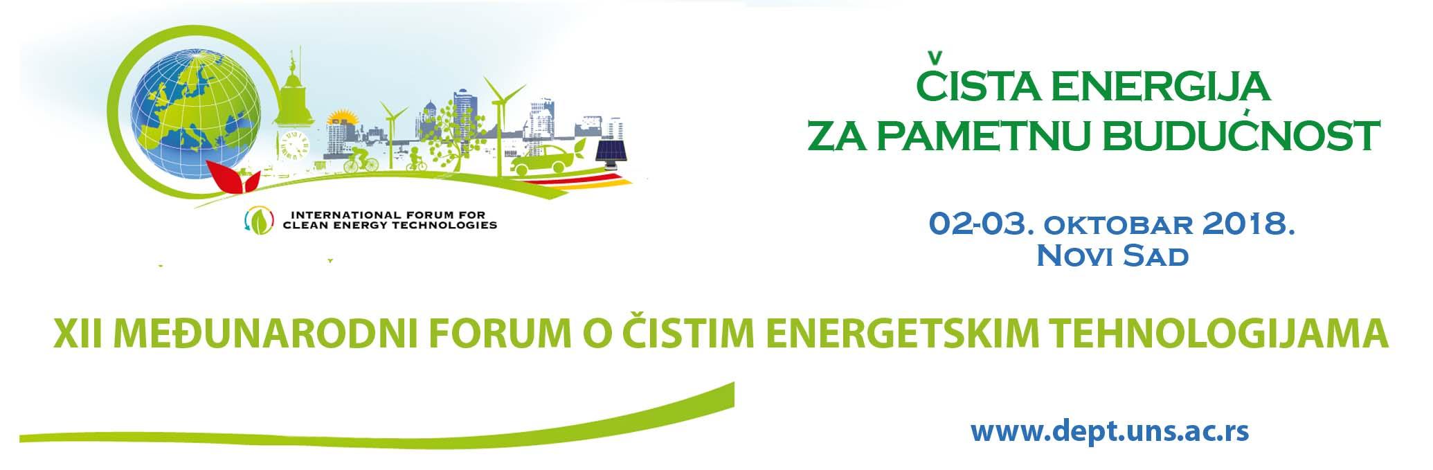 medjunarodni-forum-o-cistim-energetskim-tehnologijama-srp